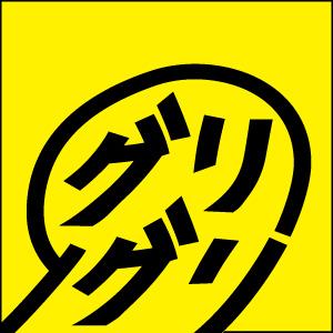 http://www.eiten.tv/imgs/m_img_001/2_0000000283_001_ojVtiX.jpg