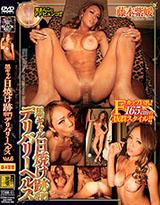 黒ギャル日焼け跡専門デリバリーヘルス Vol.6 藤本紫媛