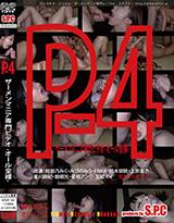 P-4 ザーメンマニア専門ビデオ -オール黒背景&全裸-