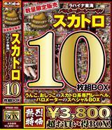 数量限定販売 ○カトロ10枚組BOX ラハイナ東海バロメーターレーベル